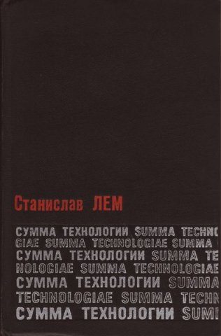 Summa technologiae Russian Mir 1968